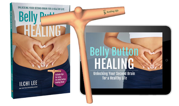 Belly Button Healing Package Link